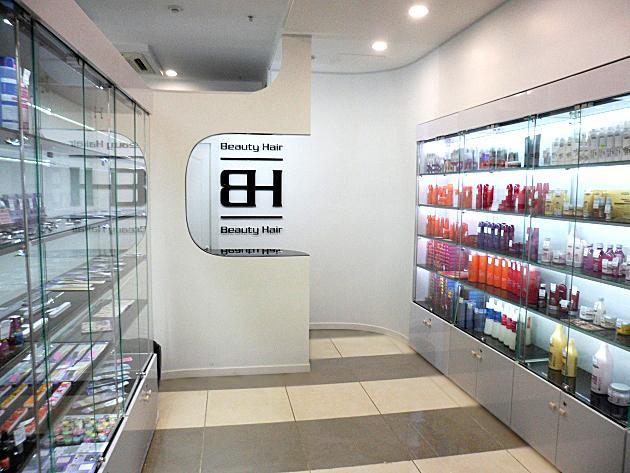 Магазин професиональной косметики